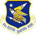 64th Flying Training Wing.jpg