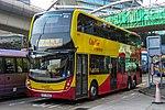 6840 at Hong Kong Polytechnic University Phase 8 (20181121092327).jpg