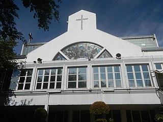 San Martin de Porres, Parañaque Barangay in Metro Manila, Philippines