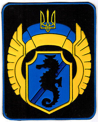 Special Forces of Ukraine - Patch of the 73rd Maritime Special Operations Center Shoulder Sleeve Insignia
