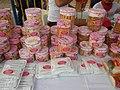 7520Santa Rita Pampanga Duman Festival 26.jpg
