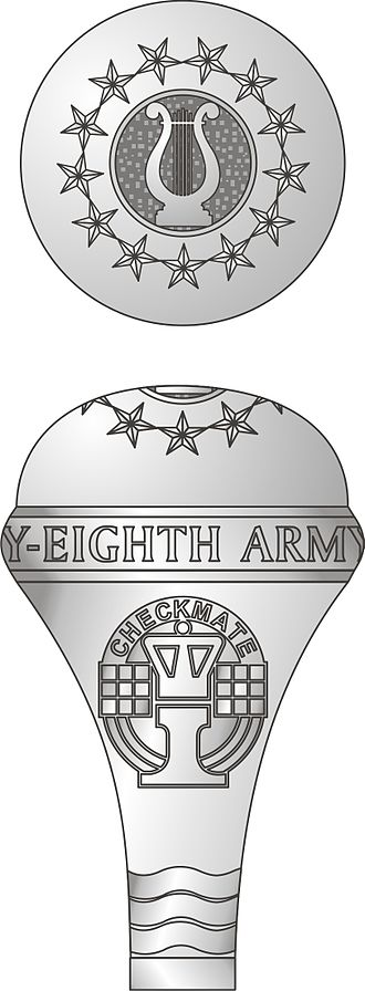 78th Army Band - Drum major mace