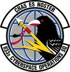 833 Cyberspace Operations Sq emblem.png