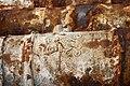 8827 - Venezia - Arsenale - Cannoni sec. XVIII - Foto Giovanni Dall'Orto, 10-Aug-2007.jpg