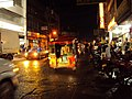 A.D. Curato Street @night - panoramio.jpg