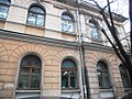 AIRM - Building of Zemstva's former girls gymnasium in Chișinău - nov 2013 - 06.jpg