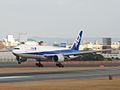 ANA B777-281 (JA706A) landing (395578566).jpg