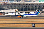 ANA Wings, DHC-8-400, JA841A (23533322423).jpg