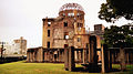 ATOMIC BOMB DOME HIROSHIMA JAPAN JUNE 2012 (7454574842).jpg