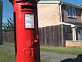 A Postbox in Brookweed (4) - geograph.org.uk - 875476.jpg