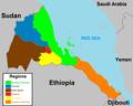 A map of Eritrea regions.png
