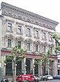 Aachen ehemalige Landeszentralbank.jpg