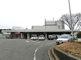 Abiko, Chiba - Abiko City Hall