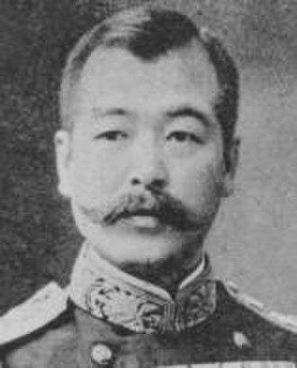 Kiyokazu Abo - Japanese Admiral Abo Kiyokazu