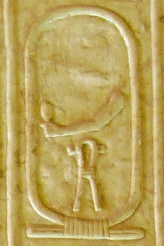 Djoser - Cartouche name ...djeser-sah in the king list of Abydos. Note the upper part of the cartouche, which shows signs of erased hieroglyphs.