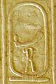 Abydos KL 03-02 n16.jpg
