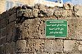 Acre (Akko) - Israel (24823321992).jpg