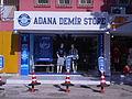 Adana Demir Store at the 5 Ocak Stadium.JPG
