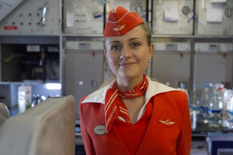 File:Aeroflot stewardess.tiff