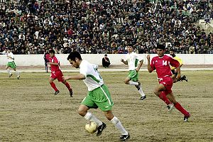 Afghanistan national football team - Match scene between Afghanistan and Turkmenistan in a FIFA World Cup qualification match in Kabul, 2003.
