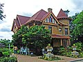 Agricultural Dean's house.jpg