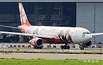 Air Asia X A330 (9M-XXB) at Taiwan Taoyuan International Airport (1).jpg