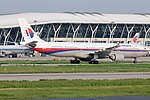 Airbus A330-322, Malaysia Airlines JP7418636.jpg