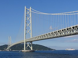 Akashi Big Bridge.jpg