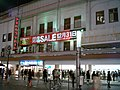 Akihabara-Department 01.jpg
