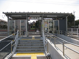 Akogi Station Railway station in Tsu, Mie Prefecture, Japan