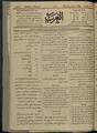 Al-Arab, Volume 1, Number 115, December 13, 1917 WDL12350.pdf