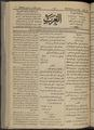 Al-Arab, Volume 1, Number 86, November 9, 1917 WDL12321.pdf