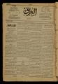 Al-Iraq, Number 100, September 28, 1920 WDL10196.pdf