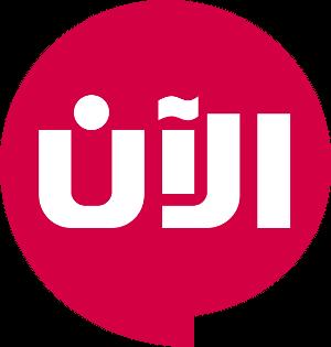 Al Aan TV - Image: Al Aan TV Logo