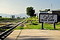 Ali Mujtaba Golra Railway Museum Islamabad Pakistan DSC 1646.jpg