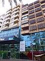 Alicante - Paseo de la Explanada de España 19.jpg