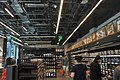 Amazon Go at Madison Centre (42589250540).jpg