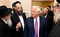 Ambassador David Friedman visits Achiya (42256253792).jpg