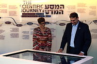 Ambassador Visit to the Weizmann Institute (8683199780).jpg
