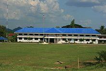 Административное здание ампхе пханом