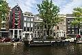 Amsterdam (73596941).jpeg