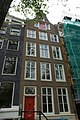 Amsterdam - Brouwersgracht 49.JPG