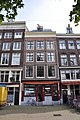 Amsterdam Nieuwmarkt 11 - 3845 II.jpg