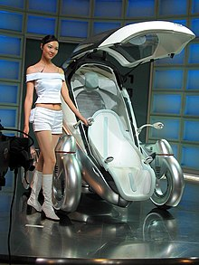 Concept Car Wiktionary