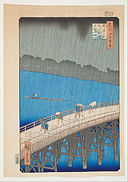 "Ando Hiroshige - Downpour at Ohashi Bridge, Atake, from the series ""One Hundred Famous Views of Edo"" - Google Art Project.jpg"