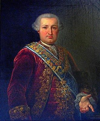 José Álvarez de Toledo, Duke of Alba - Image: Anonymous portrait of Pedro de Alcántara Alonso Pérez de Guzmán, 14th Duke of Medina Sidonia (1724 1779)