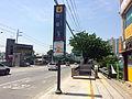 Ansim-Hyeoksindosi-Cheombokdanji-station 20140502 114929.jpg