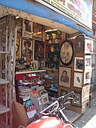 Antiques, Old Movie Posters