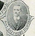 Anton Bozukov.JPG