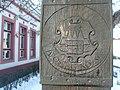 Apostag község kopjafája, címer, Apostag 7.jpg